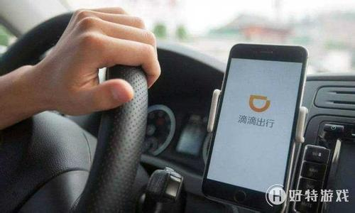 Didi Chuxing to enable driver/rider blacklisting option