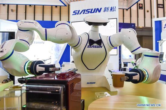 World Intelligent Manufacturing Summit 2018 held in Nanjing