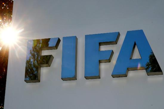 Argentina committed to joint World Cup bid, says Uruguay
