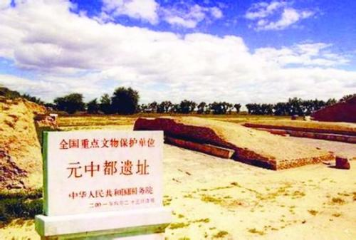 China turns 36 archaeological sites into state parks