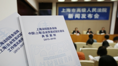 FTZ court cases climb as innovation grows
