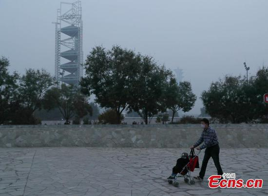 Air pollution hits Beijing
