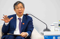 China's central bank governor: Constructive solutions are better than a trade war