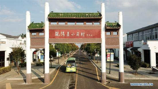 Xiaogang, cradle of reform, carving new path to growth