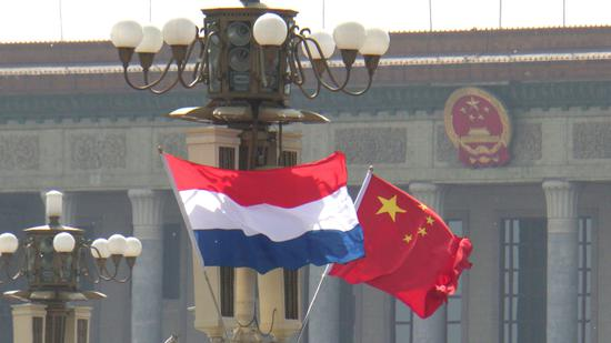 Chinese premier meets Dutch king, calls for more cooperation