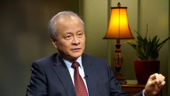 China's ambassador to the U.S. Cui Tiankai.