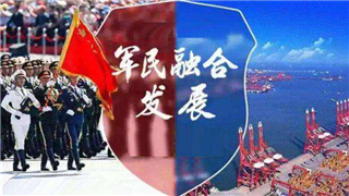 Military, private firms sign deals worth 2 billion yuan at high-tech expo