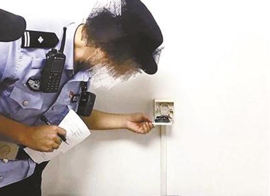 Beijing police investigate hidden camera in Ziroom apartment