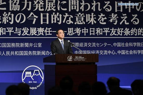 14th Beijing-Tokyo Forum held in Tokyo with boosting ties in focus