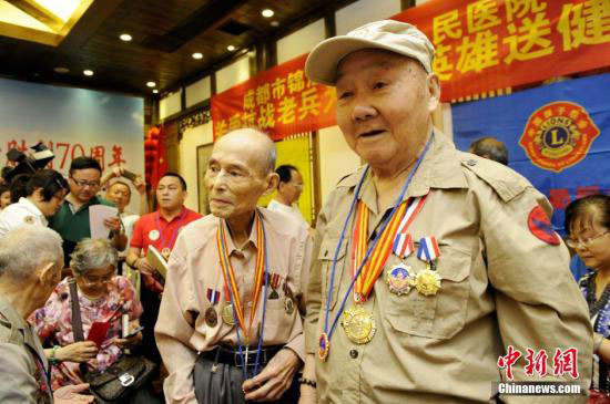 File photo of veterans from Chengdu, Southwest China's Sichuan Province, who fought in the War of Resistance Against Japanese Aggression (1931-45)  (Photo/China News Service)
