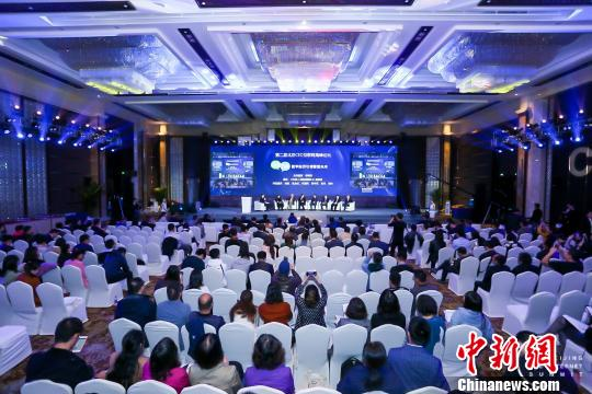 The second Beijing CED Internet Summit is held in held on Oct. 16, 2018. (Photo provided to China News Service)