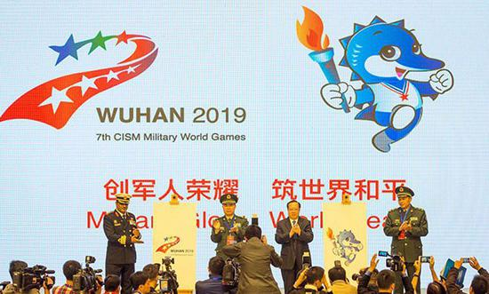 World's military athletes to compete in Wuhan