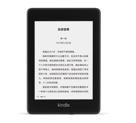 Amazon launches thinnest, lightest Kindle Paperwhite