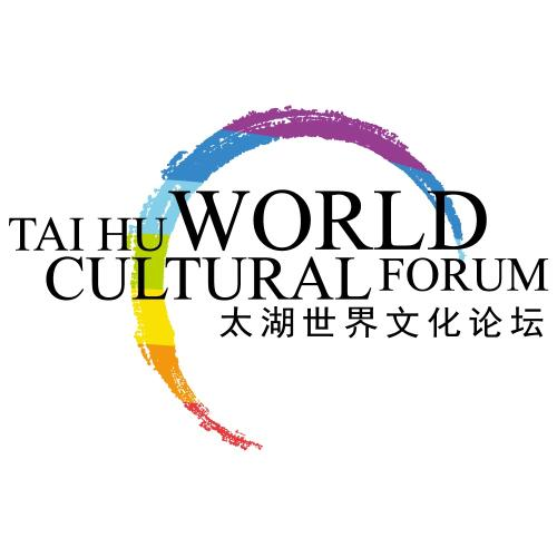 Taihu World Cultural Forum annual conference opens in Beijing