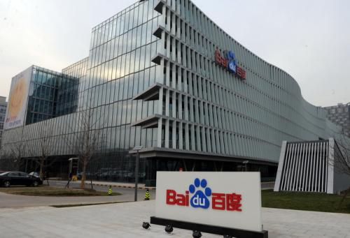 Baidu becomes first Chinese member of U.S.-led AI alliance
