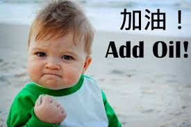 Add oil! Popular Chinese expression added to Oxford English Dictionary