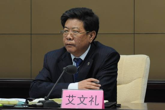 Former provincial political advisor expelled from CPC