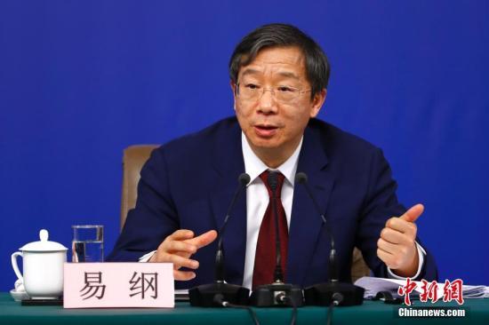 Yi Gang, China's central bank governor. (File photo/China News Service)