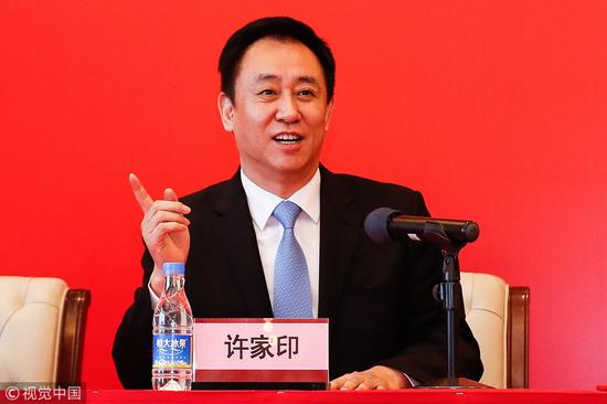 Chairman of Evergrande Group richest property tycoon in China