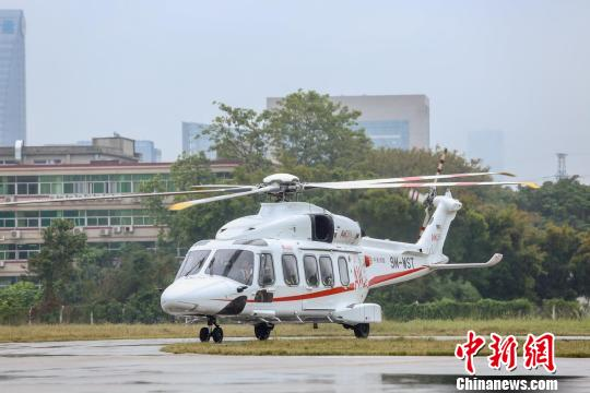 Italian Leonado helicopter