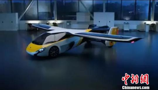 Flying car, most expensive helicopter to grace CIIE in Shanghai