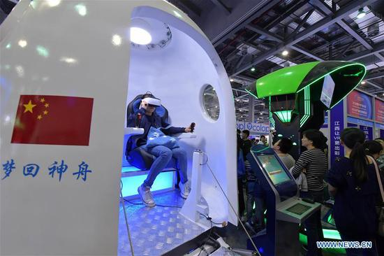 2018 World Conference on VR Industry held in China's Jiangxi