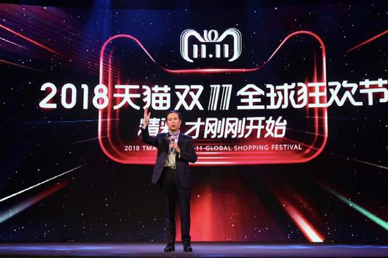 Alibaba CEO Daniel Zhang kicks off the celebration of the 10th Nov 11 Shopping Festival in Beijing, Oct 20, 2018. (Photo provided to chinadaily.com.cn)