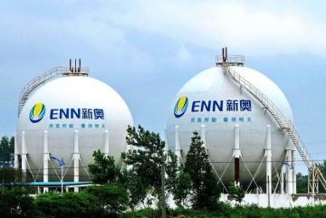 Chinese private enterprises cash in on global oil and gas business