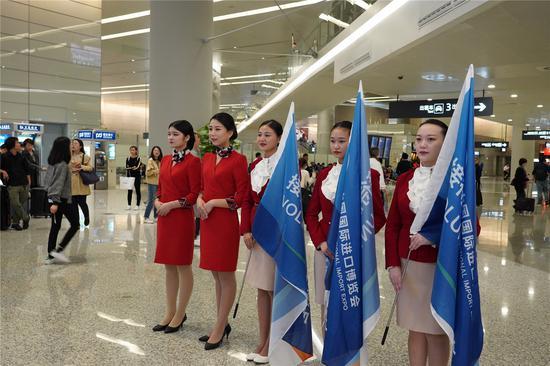 CIIE接待服务中心在机场揭幕