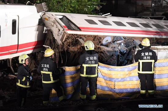 Overspeed causes Taiwan deadly train derailment: preliminary investigation