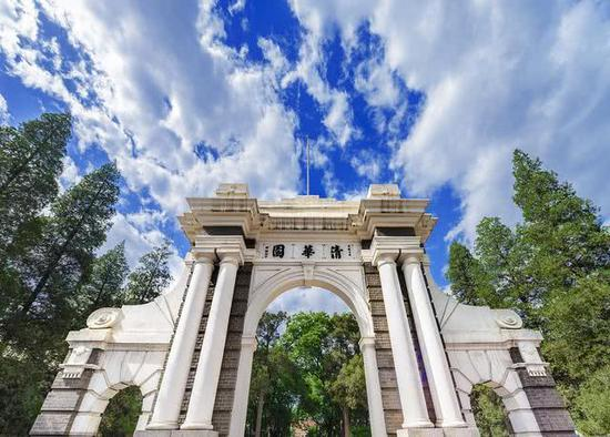 Tsinghua University student stripped of PhD after academic misconduct