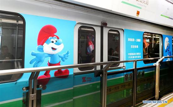 'The Smurfs'-themed metro launched in Shanghai to mark upcoming CIIE