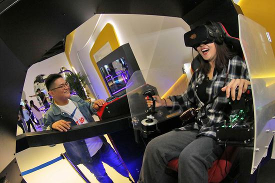 Virtual reality sector close to tipping point