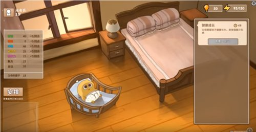Chinese indie game about parenting becomes bestseller on Steam