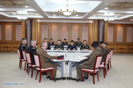 S.Korea, DPRK, UN Command agree to withdraw firearms, guard posts from JSA in border area