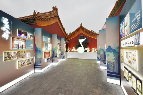 Palace Museum produces musical album amid efforts to go digital