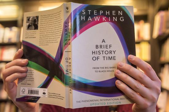 Stephen Hawking's papers, wheelchair for sale