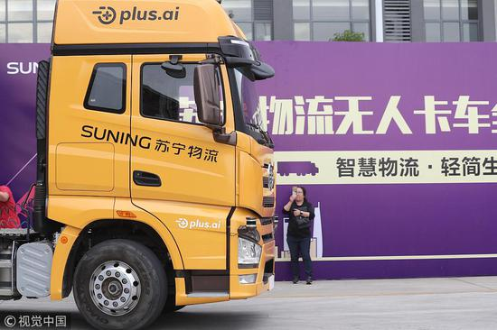 Shanghai issues China's first test plates for self-driving trucks