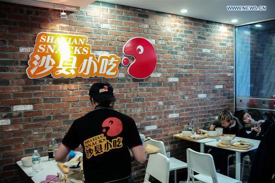 水果机的餐饮连锁店在美国开设餐厅