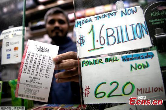 Single ticket wins $1.537 billion Mega Millions jackpot in South Carolina