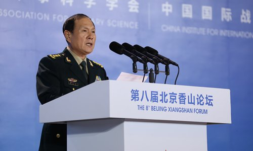 Chinese Defense Minister Wei Fenghe delivers a keynote speech at the opening ceremony of the 8th Beijing Xiangshan Forum. (Photo: Xie Ming/People's Daily)