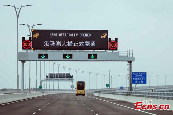 First coach runs on Zhuhai-Hong Kong-Macao Bridge