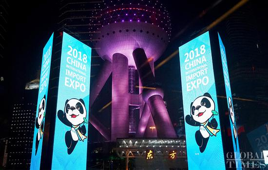 Shanghai lights up to welcome the upcoming CIIE