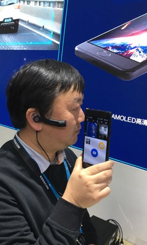 Facial recognition, drones highlight Security China exhibition