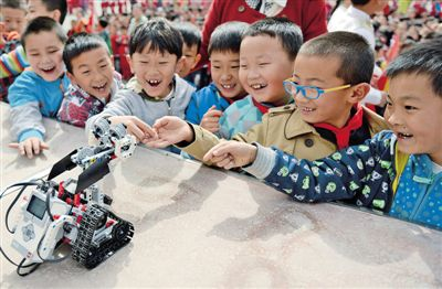 China's Youth Silicon Valley: Science project inspires children in remote areas