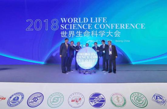 Premier calls for communication, cooperation in promoting life sciences