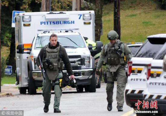 11 people killed, 6 others injured in Pittsburgh synagogue shooting
