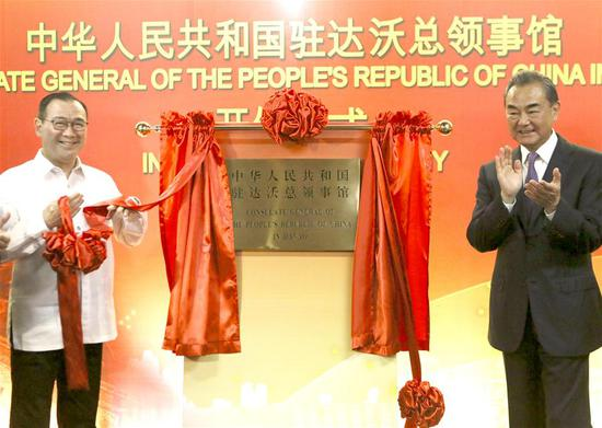 Chinese State Councilor and Foreign Minister Wang Yi (R) and Philippine Foreign Affairs Secretary Teodoro Locsin attend the opening ceremony of China's consulate general in Davao, the Philippines, Oct. 28, 2018. China on Sunday officially opened its consulate general in the southern Philippine city of Davao. (Xinhua/Rouelle Umali)