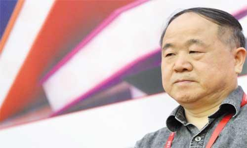 Chinese Nobel Prize winner Mo Yan to attend book fair in Algeria