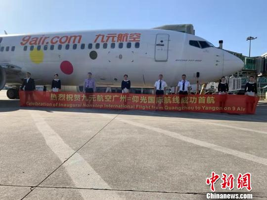 Guangzhou opens first low-cost direct air route to Yangon